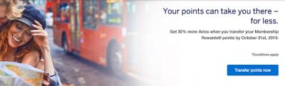 Amex Membership Rewards: 30% Bonus Avios when transferring to British Airways Executive Club