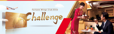 Hainan Airlines Fortune Wings Status Match Challenge – Airline and Credit Card Elite status matching! + MORE Mar 29th