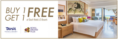 August 8 Update: Great 2 for 1 deal with Dusit Hotels & Resorts, 50 bonus AIR MILES for online shopping & 9 new bonus offers