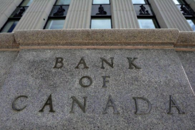Bank of Canada expected to raise its key rate for first time in nearly seven years + MORE Jul 11th