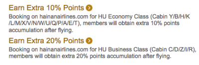 March 23 Update: Bonus Aeroplan miles for YVR parking and bonuses for booking Hainan or Lufthansa flights online