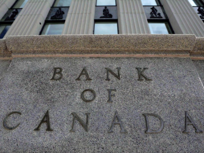 Why Did the Bank of Canada Raise Rates Last Week?!