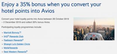 British Airways Executive Club: 35% Bonus Avios when you transfer hotel points into Avios until December 2
